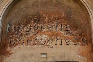tipografiaportoghese-300x200